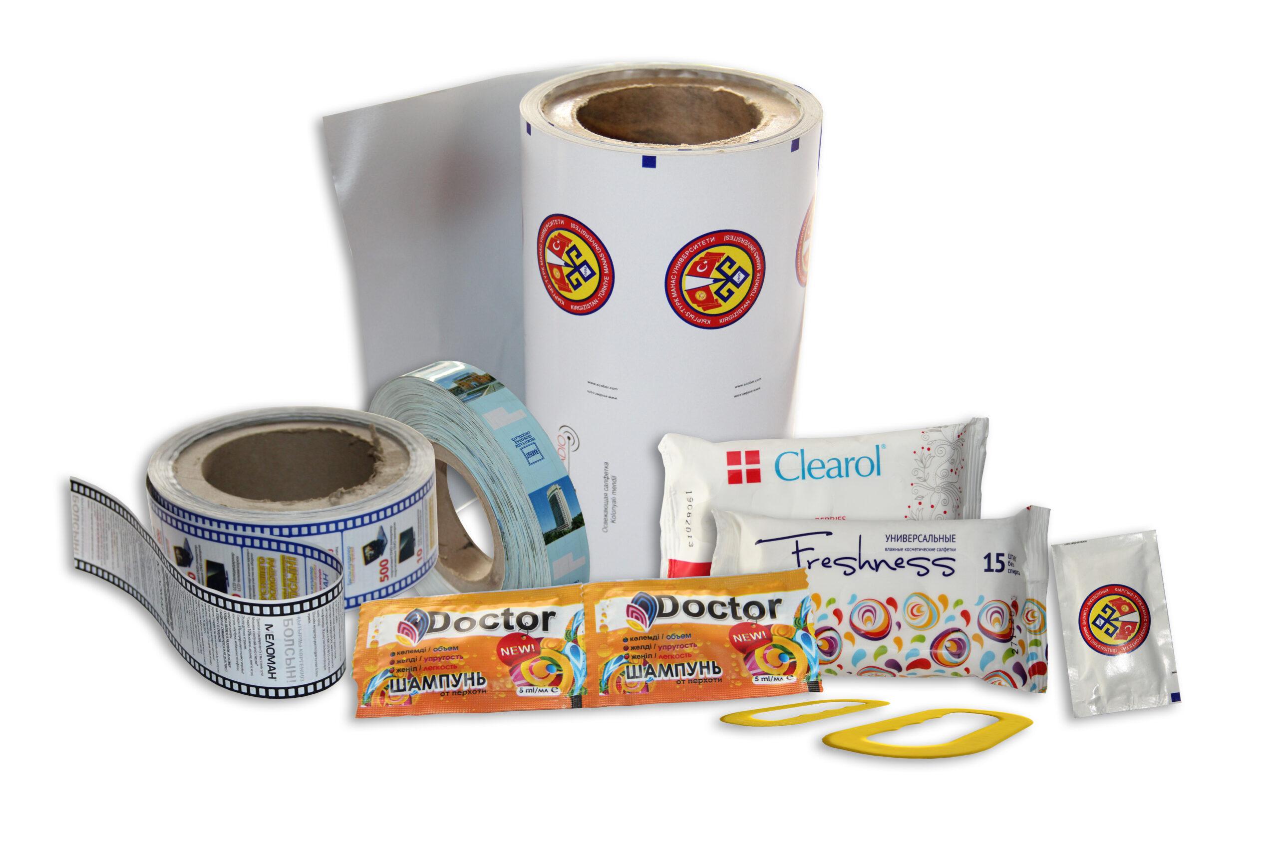 упаковки для продуктов