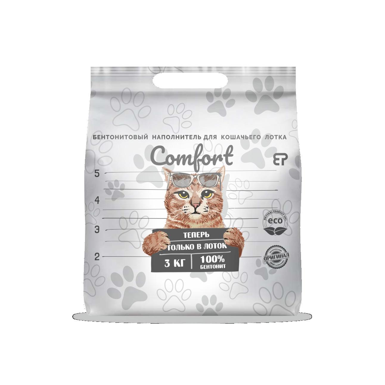 пакет для кошачьего туалета